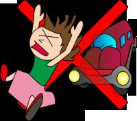 おおた整骨院 交通事故のイラスト